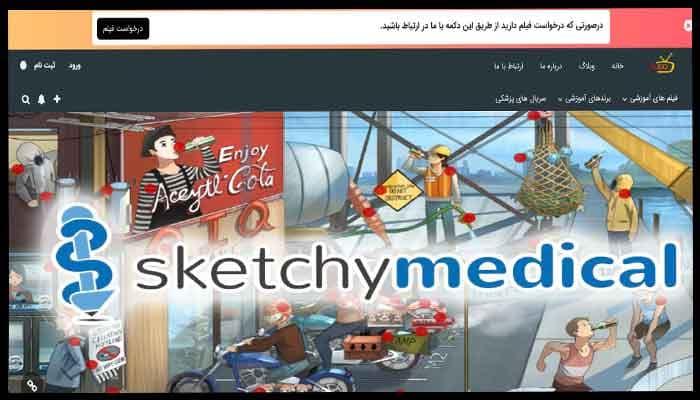 وبسایت مد تی وی